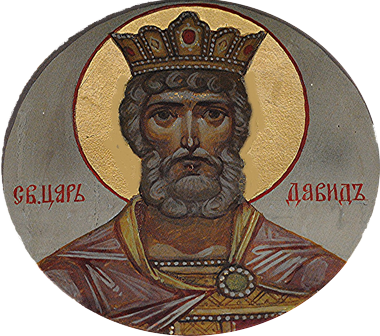 Icon of King David